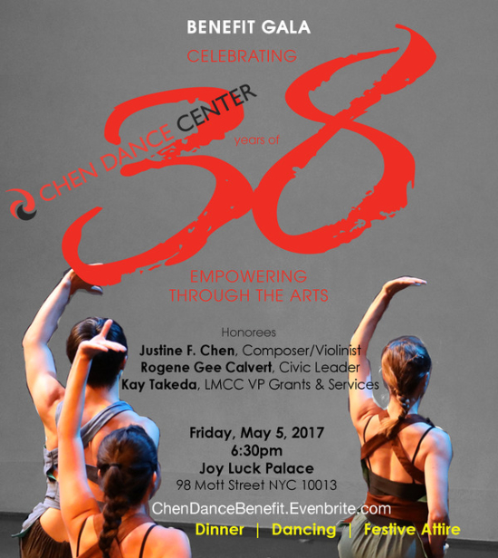 Chen Dance Center Benefit Gala: Friday, May 5, 2017!