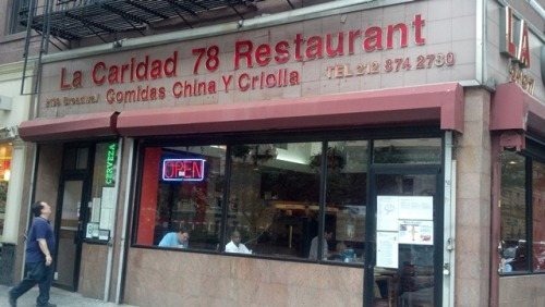 La Caridad 78 Restaurant