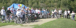 Bikers preparing to begin trail ride