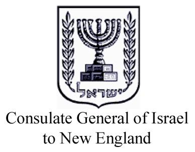 israel-consulate