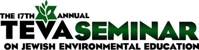 seminar_logo_small