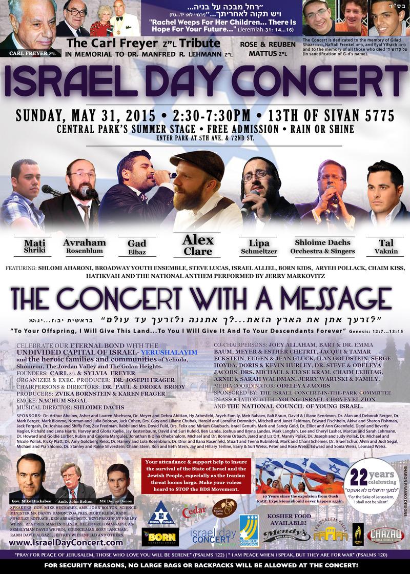 ISRAEL_DAY_CONCERT