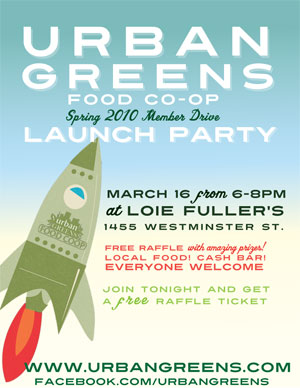 Spring 2010 Member Drive Launch Party Poster