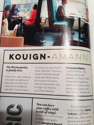 KouignAmann