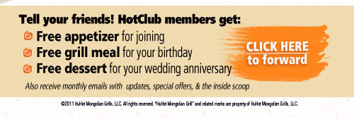 hot-club-loyalty-email1.5 2