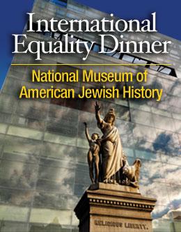 IED-260_JewishMuseum