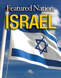 Israel260