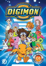 Digimon01DVD-F 3