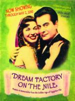 Dream Factory on the Nile Poster
