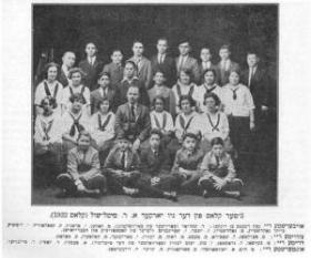 Secular Yiddish Schools.JPG