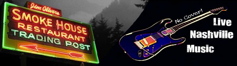 thermal guitar header