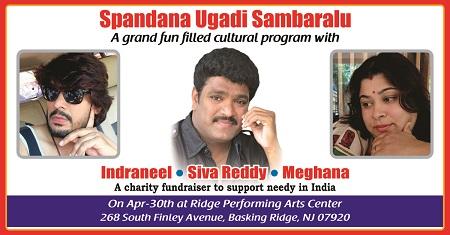 Spandana Ugadi Sambaralu 2016_NL