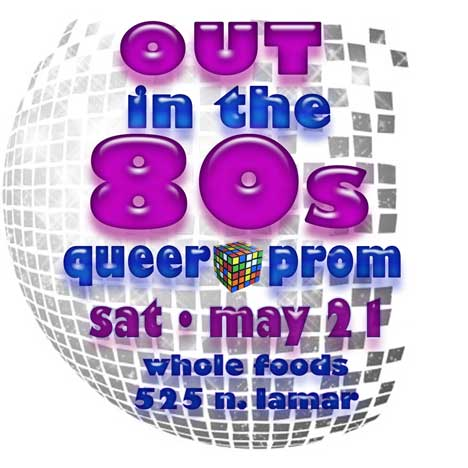 OUT_in_the_80s_disco_ball