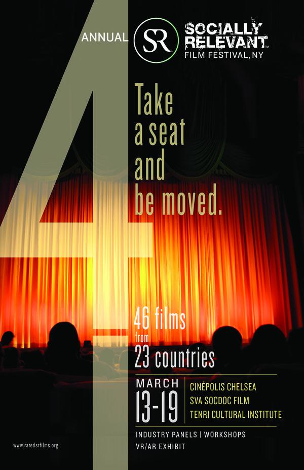 2017-SR-FilmFestival-1.jpg