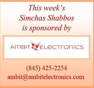 ambit-electronics-sponsor