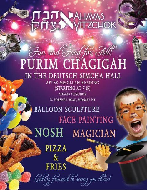 Purim-Chagiga-5778