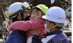 japaneartquake