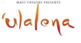 ulalena logo