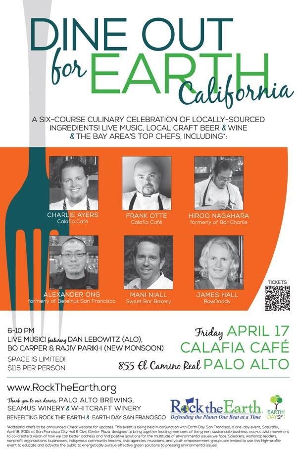 dine out for earth