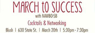 nawbo mixer_edited