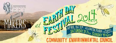 MYM--Earth-Day-promo-v2