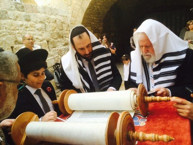 Bar Mitzvah at Kotel HaKatan