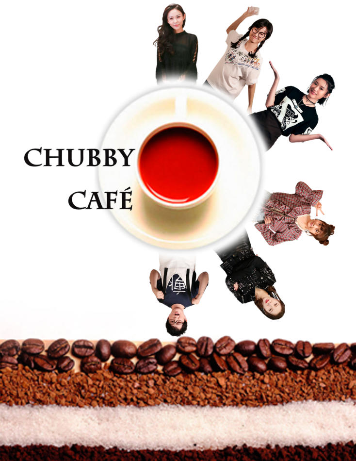chubby-cafe-poster