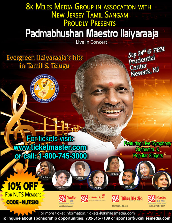 "Ilayaraja concert to New Jersey at ""Prudential Center"" at  7.00 pm EST on September 24th 2016."